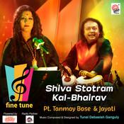Shiva Stotram Kal Bhairav - Single Songs