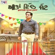 Geetan Wich Jatt Songs