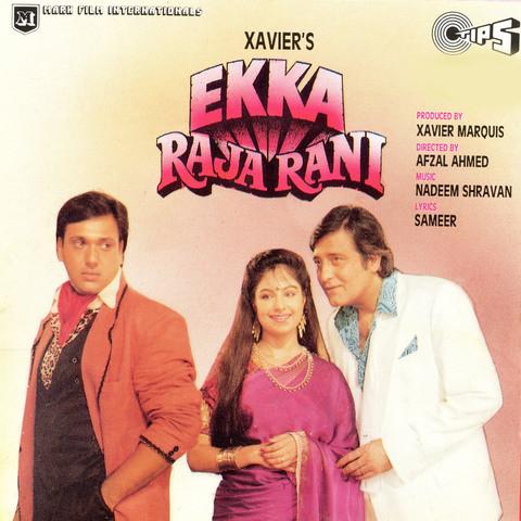 Ekka Raja Rani Songs Download: Ekka Raja Rani MP3 Songs