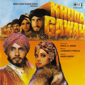 Khuda Gawah Songs