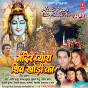 Mandir Pyara Shiv Khodi Ka Songs