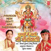 Pahadon Mein Rehti Maa Sherawali Songs