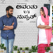 Ananthu V/S Nusrath Sunaad Gowtham Full Mp3 Song