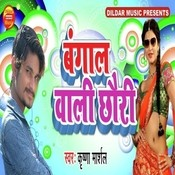 bagal wali aankh mare bhojpuri song mp3