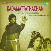 Kadamattathachan Songs