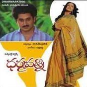 Dharmapatni Songs