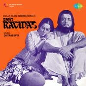 Sant Ravi Daas Songs