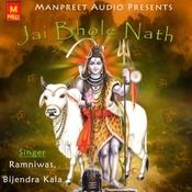 Jai Bhole Nath Songs