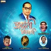 Jayanti Bhimachi Vijayraj Nikam Full Mp3 Song