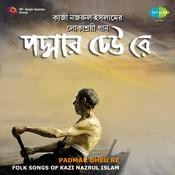Ke Bideshi Mon Udasi Song