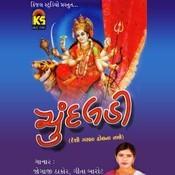 Aavi Aavi Nortani  Song