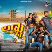 Laddu Nandu-Thippu Full Mp3 Song