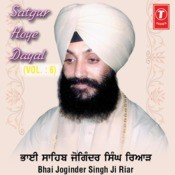 Satgur Hoye Dayal Songs