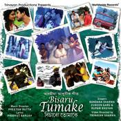 Bisaru Tumake Songs