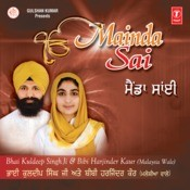 Mainda Sai Songs