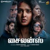 Nishabdham (Tamil) Songs