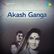 Akash Ganga Mar Songs