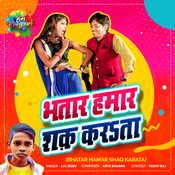 Bhatar Hamar Shaq Karata Song