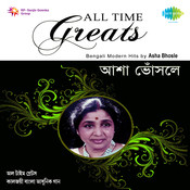 All Time Greats - Asha Bhosle Songs