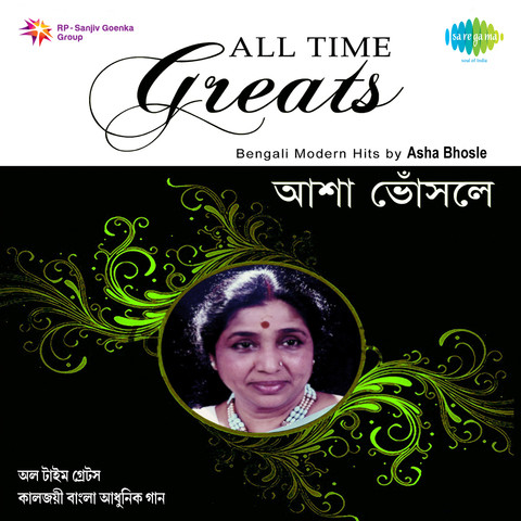 The Best Of Asha Bhosle Bangla Mp3 Song Download