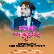 Sarijau Mo Sudhighara Song