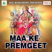 Maa Ke Premgeet Songs