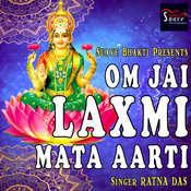 Om Jai Laxmi Mata Aarti Song