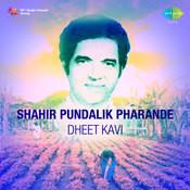 Shahir Pundalik Pharande Dheet Kavi Marathi Songs