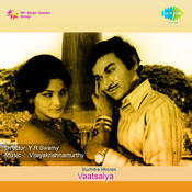 Vaatsalya Songs