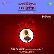 Chayanika Barshar Gaan 1 Tagore Songs