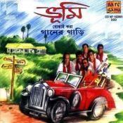 Bojhaai Koraa Gaaner Gaari Bhoomi Songs
