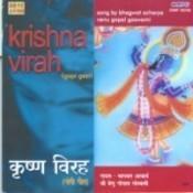 Kanhaiya Kanhaiya Pukara Karenge Song