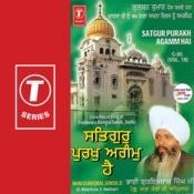Satgur Purakh Agamm Hai (Vyakhya Sahit) Song