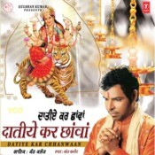 Ganpati Ganesh Song
