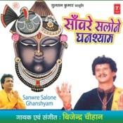 Saanwre Salone Ghanshyam Songs