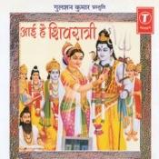 Aayee Hai Shivratri Songs