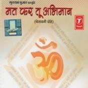 Mat Kar Tu Abhimaan (Chetavani Dohe) Songs