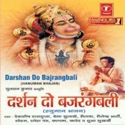 Darshan Do Bajrang Bali Songs