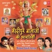 Mehndipur Balaji Mandir Ki Aartiyan Songs
