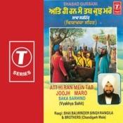 Att Hi Ran Mein Tab Joojh Maro Songs