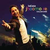 Kailasa Jhoomo Re Songs