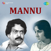 Mannu Songs