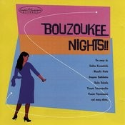 Bouzoukee Nights Songs