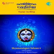 Chayanika - Shyamasangeet Vol 4 Songs