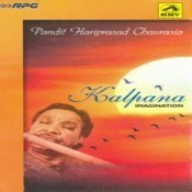 Kalpana - Pandit Hariprasad Chaurasia Songs