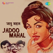 Jadoo Mahal Songs