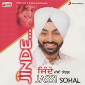 Jinde Songs