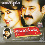 Oru Naal Varum Songs