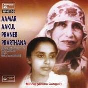 Aamar Akul Praner Prarthana Songs