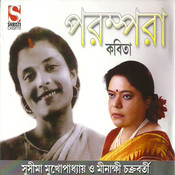 Parampara Songs